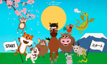 Animated charcters from The Great Race - A Horse, Tiger, Dog, Cow, Goat, Dragon and more.