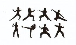 Illustration of tai chi movements